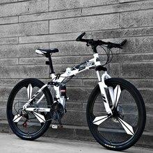 New Brand Mountain Bike Carbon Steel Frame Double Cushioning 21/24/27 Speed 24/26 Inch Wheel Folding Bicycle Mtb Bicicleta