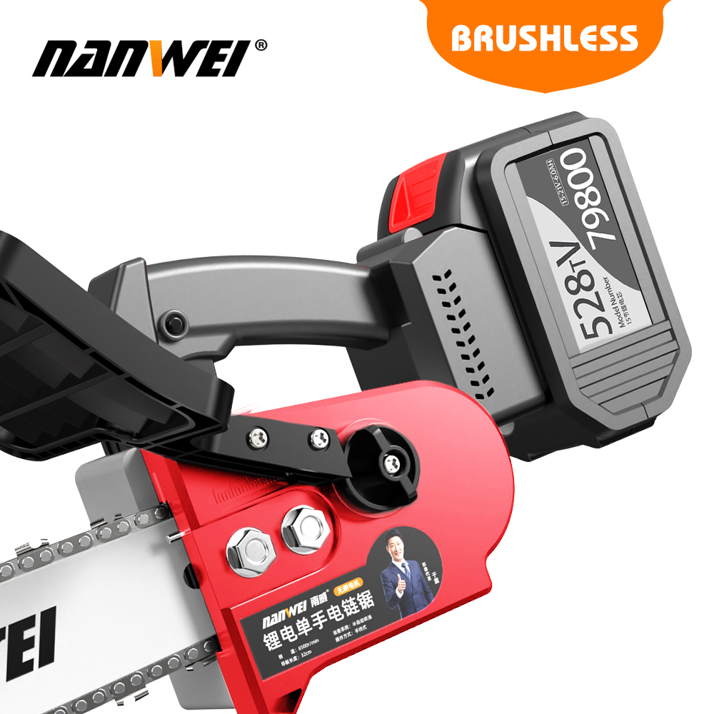 Tools : NANWEI Cordless Chainsaw  Brushless Motor High Power Hand Chain Saw Tool Grinder Cutting
