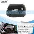 ZUK Внешнее зеркало заднего вида для автомобиля SUBARU FORESTER SH 2008 2009 2010 не окрашено