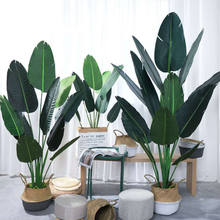 Artificial Banana Branch palm Leaf Green Tropical Rare Plant Plastic Big Pot Family Hotel Home Office Decoration