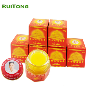 Image 1 - 6Pcs Vietnam Gold Tower Balm Active Cream 20g/bottle Relieving Itching Muscle Joint Rheumatism Pain Killer Detumescence Ointment