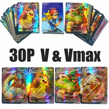Английские карточки Game GX Pokemon Battle Carte Trading Vmax TAG TEAM Cards Game Kids Toy
