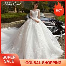 Ashley Carol Lace Ball Gown Wedding Dresses 2020 Long Sleeves Princess O Neck Appliques Lace Up Button Luxury Royal Bridal Gowns