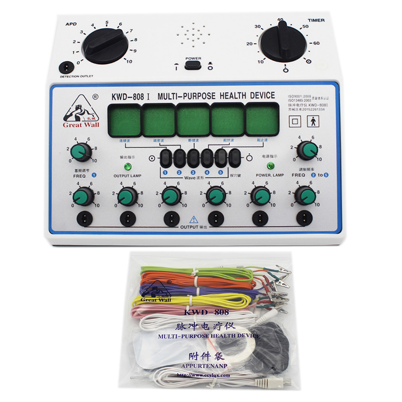 Electric Acupuncture Stimulator Machine Electrical Nerve Muscle Stimulator 6 Channels Output Patch Massager Care KWD808-I