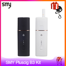 Original SMY Pluscig B3 Heating Stick 1300mAh heat no burn vaporizer For Tobacco VS Pluscig V10 GXG I2 Kit
