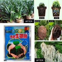 Быстрый порошок для укоренения 1 шт. очень быстрый Абт корень растений цветок трансплантация удобрения рост растений улучшение выживания TSLM1
