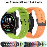 Per Xiaomi MI Watch / MI Watch cinturino a colori cinturino a sgancio rapido cinturino sportivo cinturini 22mm cinturino per orologio Realme 2