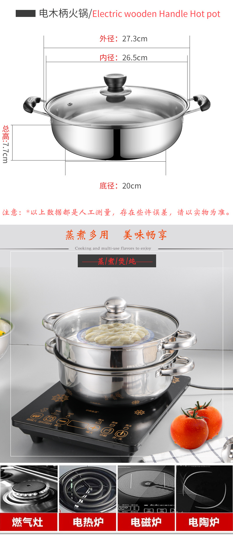 Толстая нержавеющая сталь многофункциональный большой объем суп Пароварка двухслойная Пароварка горячий горшок бытовой поварской конжи посуда Ele
