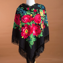 135*135cm Retro Russian National Square Scarf For Women Flower Pattern Print Head Wraps  Ladies Fringed Russian Blanket Shawl