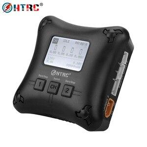 Image 1 - Lipo chargeur de batterie HTRC H4AC à double Port, professionnel, 20w, x2, 2A x2, pour piles 2 4s