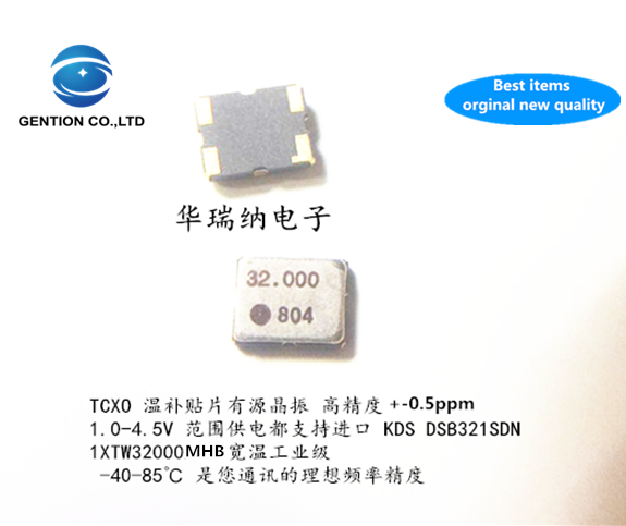5pcs 100% New And Orginal KDS 32M 32MHZ 32.000MHZ Temperature-compensated Crystal 3225 TCXO High-precision Active Imported