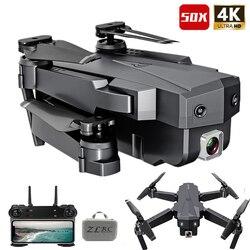 Лучший Дрон 4K с HD камерой WIFI 1080P камера Follow Me Квадрокоптер FPV умный Дрон долгий срок службы батареи удержание высоты RC