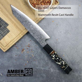 AMBER Chef's Nakiri Knife 67 Layers Japanese Damascus Steel Damascus Chef Knife 8 Inch Damascus Kitchen Knife Mammoth Resin Cast