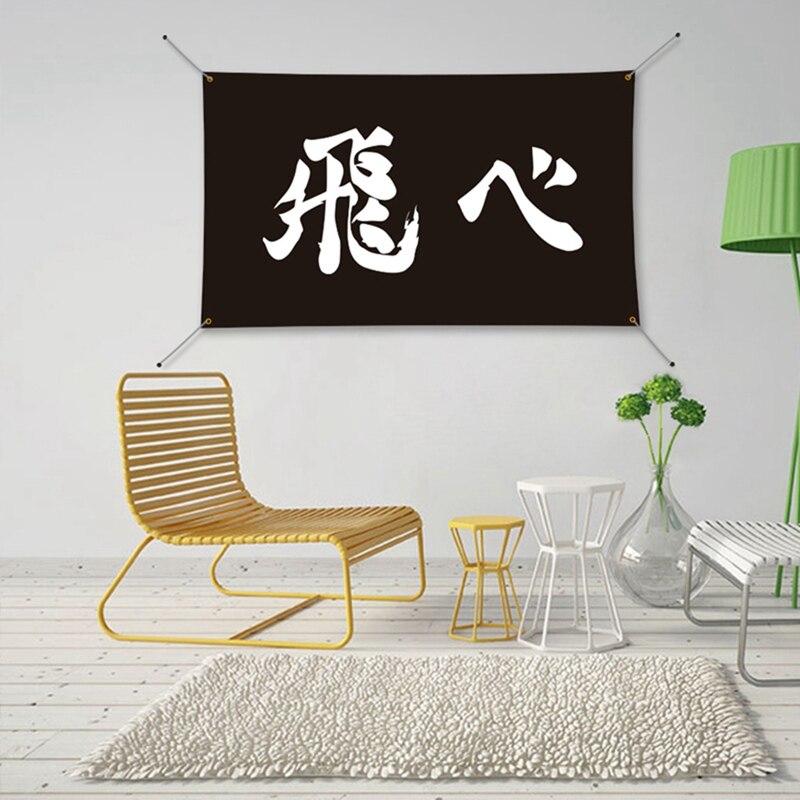 Настенный гобелен с рисунком флага Аниме Haikyuu, пляжное полотенце, плед, одеяло, коврик для пикника и йоги, украшение для дома
