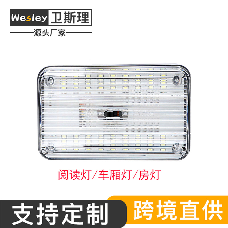 1pcs ABS 11CM 6 4CM 36SMD white LED Car universal room lights Super bright compartment lights car styling Trunk light DC12V in Signal Lamp from Automobiles Motorcycles