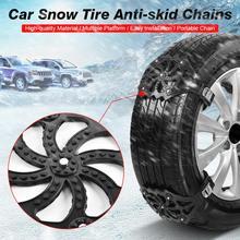 Universal Tire Chain Anti-skid Vehicles Thickened Adjustable