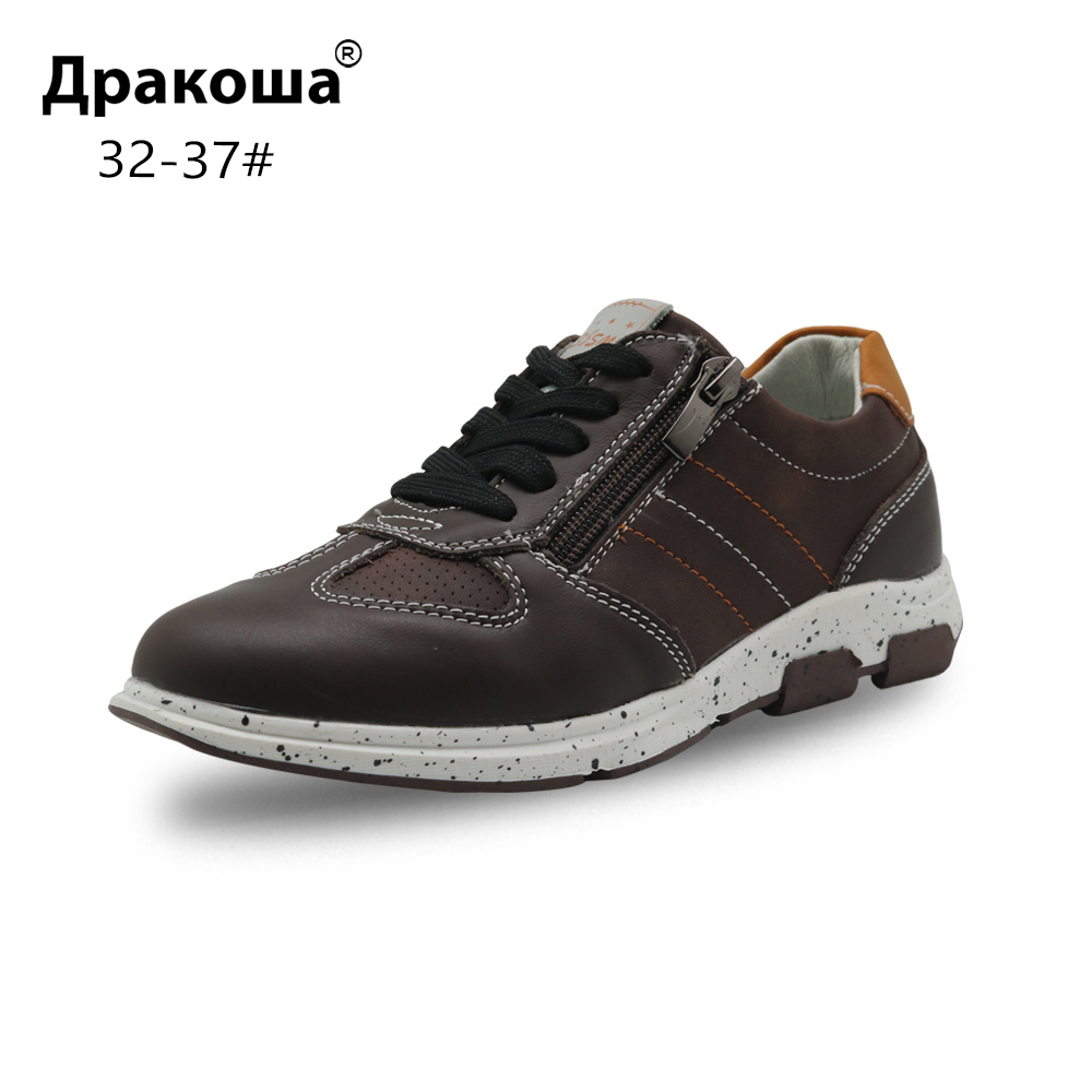 Apakowa Spring Autumn Little Boy's Cowhide Sneakers Children's Durable Genuine Leather Sports Casual Shoes Footwear EUR 32-37