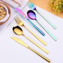 3 шт набор столовых приборов золотистого Нержавеющаясталь Ножи