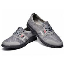 Insulated Electrical Shoes Summer Labor Breathable Men Women 6 KV Antistatic Safety Protective Leisure Style Comfortable Shoes(China)