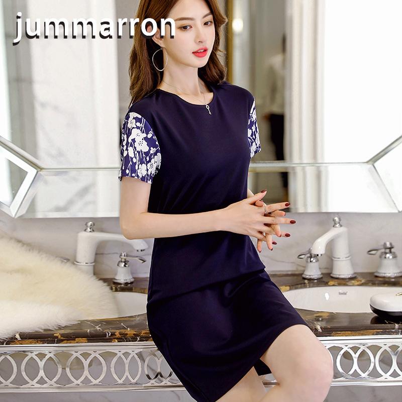 jummarron 2020 Spring Summer women <font><b>dress</b></font> Korean elegant fashion office lady young style women clothes Simple <font><b>dresses</b></font> image