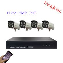 Evolylcam 4CH 8CH 5MP POE Kit H.265 System CCTV Sicherheit NVR P2P Onvif POE Outdoor Wasserdicht IP Kamera POE Video überwachung