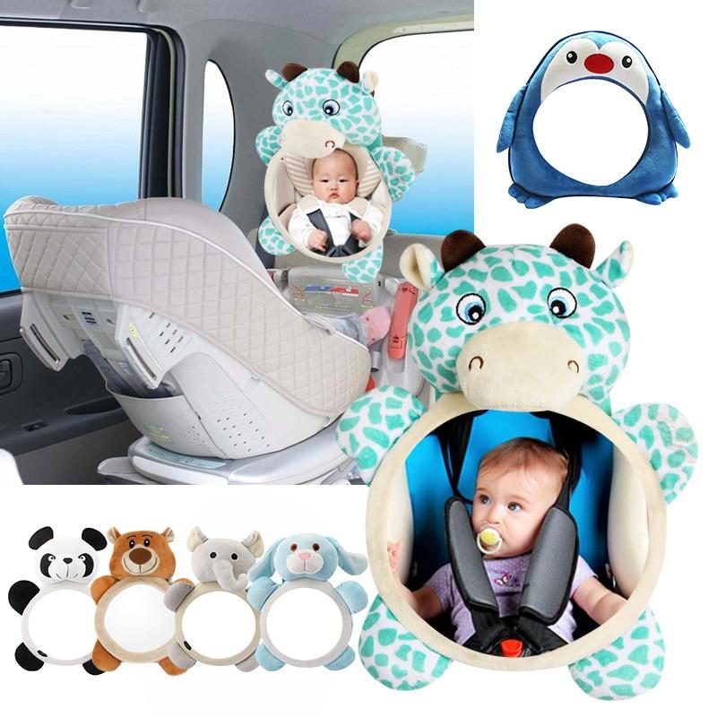 Новое милое детское зеркало заднего вида, регулируемое автомобильное детское зеркало, безопасное Автомобильное зеркало заднего вида для д...