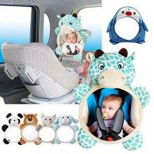 Espejos retrovisores ajustables para bebés, espejo de seguridad para asiento trasero de coche, novedad