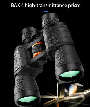 20X Powerful Binoculars Professional Telescope 30000 Meters HD BAK4 High-Transmittance Prism Prevent Dizziness Low Night Vision 2