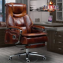 De cuero SILLA DE jefe Silla de silla Silla de ordenador casa silla cómoda para oficina estudio silla de masaje juego silla