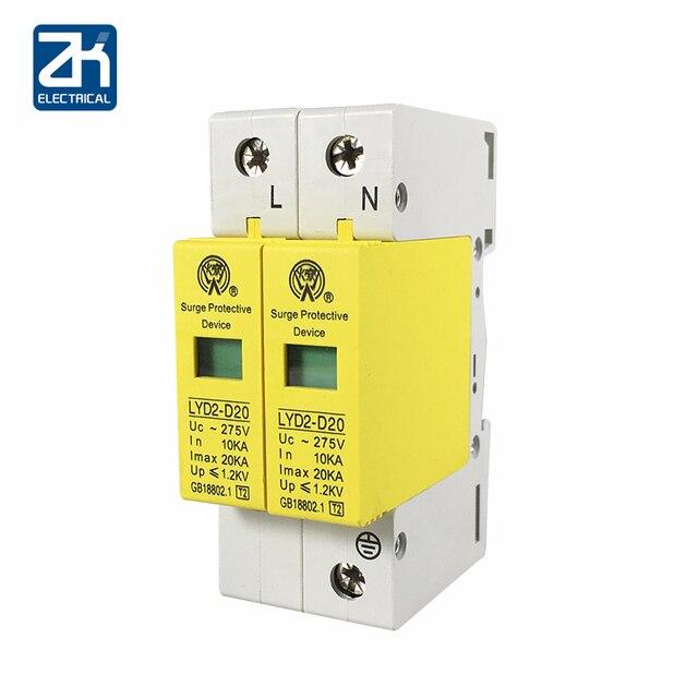 D20-2P 10KA~20KA ~275V 385V 420V AC SPD House Surge Protector Protective Low-voltage Arrester Device 1P+N Lightning protection