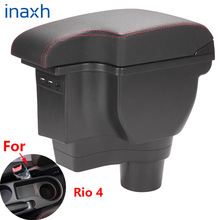 For Kia Rio 4 Armrest For Kia Rio 4 X Line car armrest box Russi 2017 2018 2019 2020 2021 car accessories interior Easy install