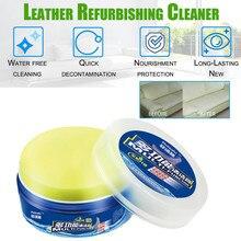 Multifunctional Leather Refurbishing Cleaner Cleaning Cream Repair Tool X8.6