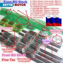 RU gemi 3 setleri kare lineer kılavuz L 400/700/1000mm ve Ballscrew SFU1605 400/700/1000 mm somun ile ve 3 set BK/B12 ve kaplin CNC