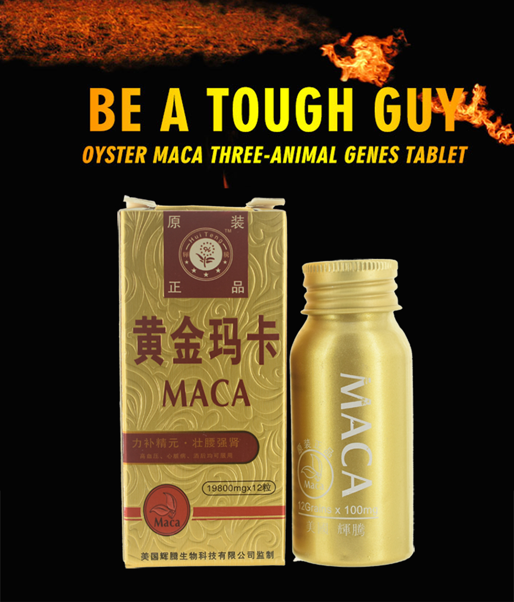 Enhancer Supplements Pill Tablet Maca Viagra Erection Oyster Deer Pure-Peru Prolong Man title=