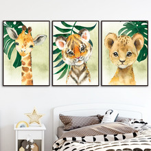 Lion Tiger Giraffe Elephant Zebra Jungle Animal Wall Art Canvas Painting Nordic Posters And Prints Wall Pictures Kids Room Decor