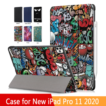 Smart Cover for New iPad Pro 11 Case PU Leather Magnetic Stand Cover for iPad Case With Auto Wake/Sleep Tablet Case for ipad pro 12 9 case aiyopeen 3 fold pu leather smart wake up sleep with matte transparent pc back cover magnetic flip stand