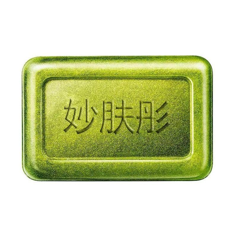 Rffective Handmade Tea Tree Oil Soap Mites Removal Soap Anti-mites Shrinking Pores