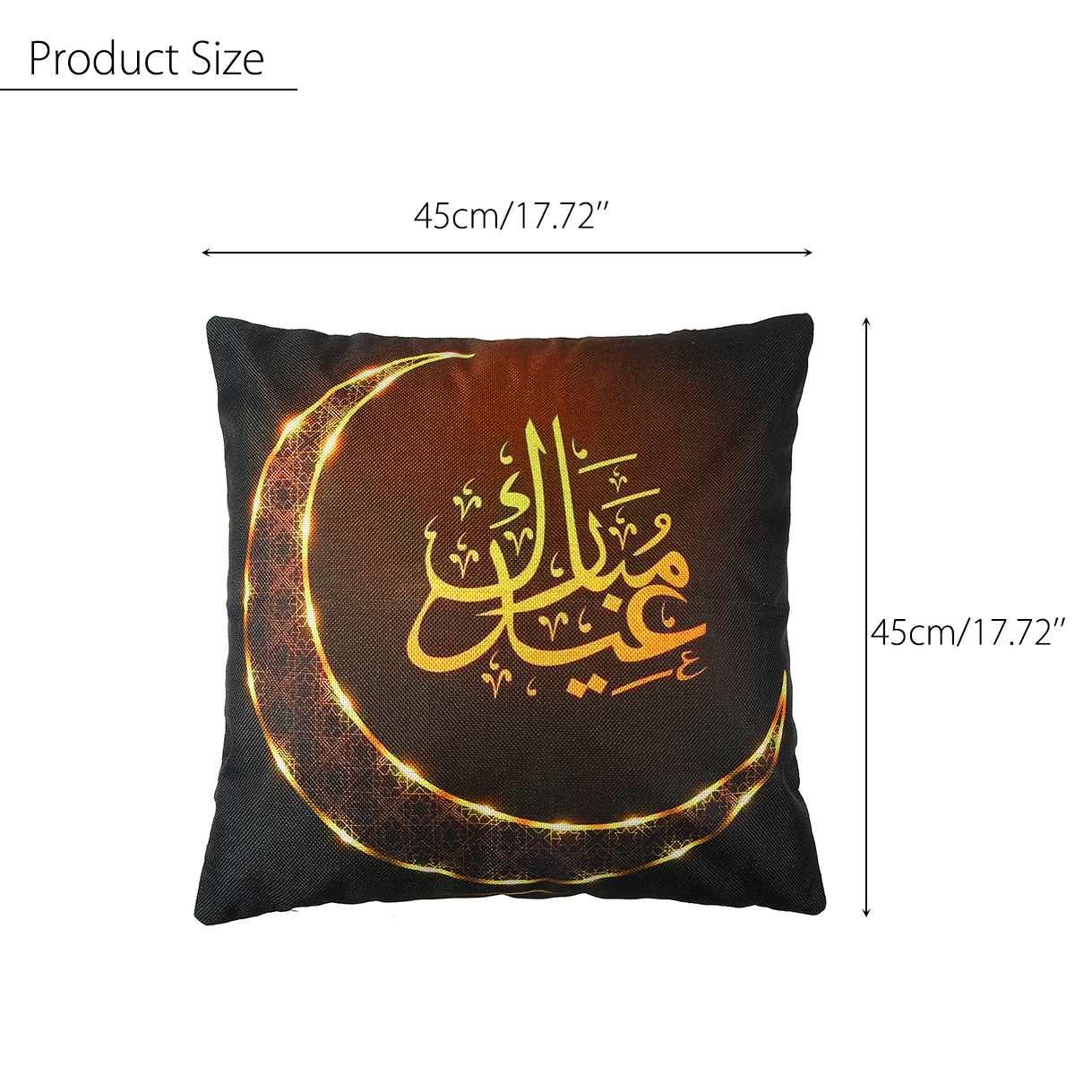 EID Ramadan Decorative Pillowcases Islamic  Cushion Cover Islam Muslim Pillow Case Sofa Home Decor Pillow Cover Square 45*45cm