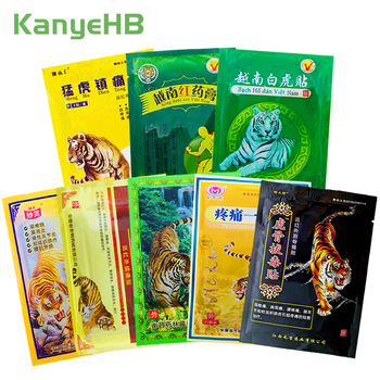 8Pcs/bag Of 8 Types Tiger Balm Patches 100% Original Natural Chinese Medical Plaster Back Neck Muscle Arthritis Pain Relief 8pcs bag sumifun tiger balm chinese herbs medical plaster joint pain back neck curative plaster massage medical patch c1568