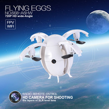 Fixed height quadcopter 668-A6HW remote control aircraft Egg-type drone WiFi aerial constant height UAV four-axis aircraft цены онлайн