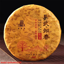 2018 Chinese YunNan Puer Tea GuShuRen YiWu ZhiChun Raw Puer Cake Sheng Puerh 357g Raw Pu'er Tea Clear Fire Detoxification Tea