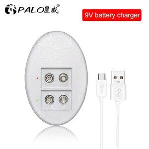 Image 2 - PALO 9V pil şarj cihazı 9V 6F22 lityum iyon Ni MH ni cd pil ab tak 9V USB şarj aleti