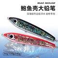 Новая Зеландия abalone shell stick baits деревянная ручная работа Топ вода деревянный тунец плавающий карандаш лодка рыболовные приманки