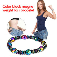 1 Pc Magnetic Slimming Bracelet  Magnetic Therapy Acupoint Massage Weight Loss Body Relaxation Fashion Health Care Jewelry