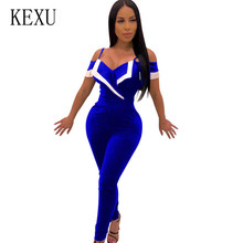 KEXU Deep V Cross Ruffled Shoulder Jumpsuits Summer Sexy Spaghetti Strap Hollow Out Bodycon Bandgae Playsuits Women Overalls