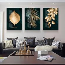Современный стиль холст печать живопись абстрактные золотые