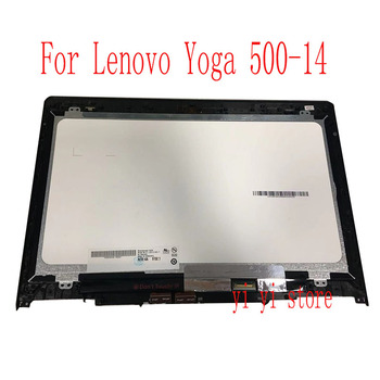 Free shipping 14 INCH Touch Screen Display Assembly With Frame 1920 x 1080 For Lenovo Yoga 500-14 FHD LED LCD Yoga 500 14