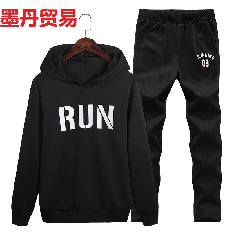 2019 Autumn New Products Hoodie Young MEN'S Handsome Sports Casual Qcc Youth Couples Long Sleeve Trousers Set