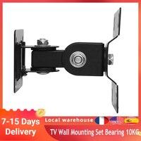 TV Set di montaggio a parete staffa Tv piano rotazione a 360 gradi supporto a parete staffa Monitor per 14-27 In TV LED LCD cuscinetto di carico 10KG
