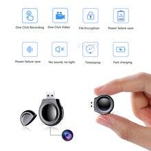 זעיר U דיסק אחסון מיני מצלמה HD 1080P וידאו מקליט קול USB דיסק און קי אודיו שיא מיקרו מצלמת נייד גוף מצלמת וידאו